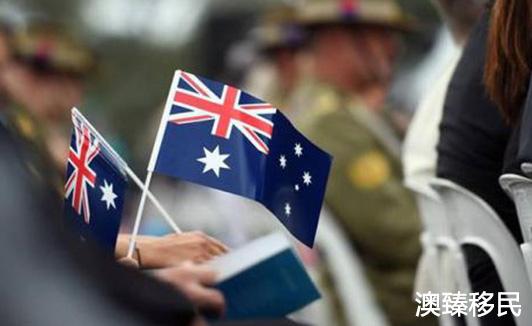 澳大利亚投资移民188A各州具体申请条件及要求详解!(下)2.jpg