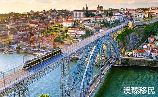 葡萄牙35万基金项目申请条件,项目优势及适宜人群详解1.jpg