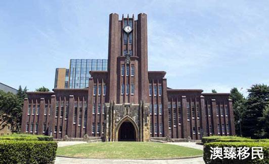 移民日本后,有哪些优质的大学可以选择让孩子就读呢1.jpg
