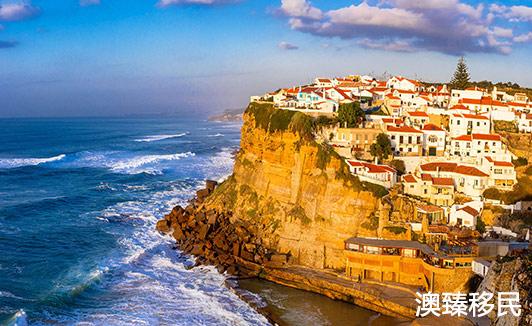 重大利好!葡萄牙里斯本、波尔图地区购房移民政策继续保留1.jpg