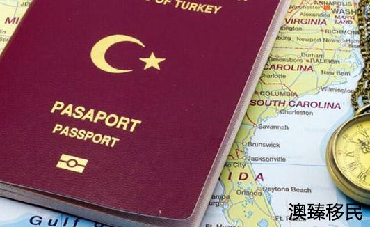 土耳其护照移民项目可靠吗,会不会是骗局呢1.JPG