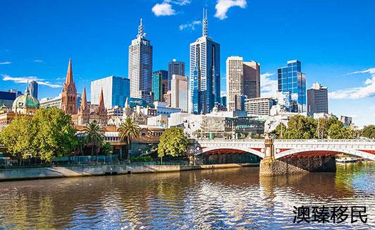 全面总结移民澳洲的好处和坏处,助你做出明智选择!