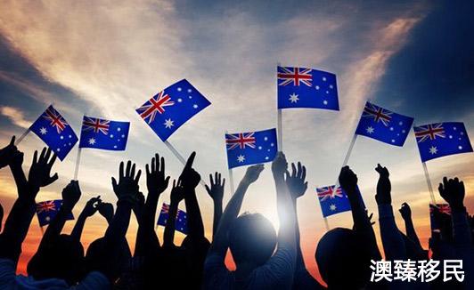 """澳大利亚132移民的申请条件有哪些,这5大""""潜规则""""不可不知1.jpg"""