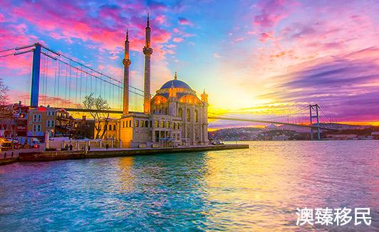 土耳其护照项目热力惊人!三个月吸引超4000位申请者1.jpg