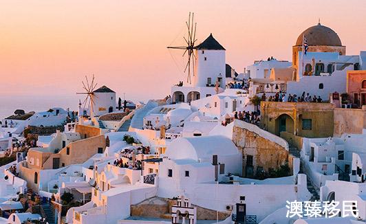 2020年上半年希腊移民利好政策大盘点!再不抓住时机就晚了1.jpg