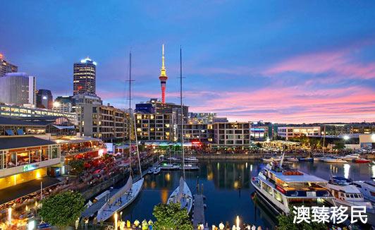 重磅!新西兰投资移民或将提高门槛,还不赶紧上车1.jpg