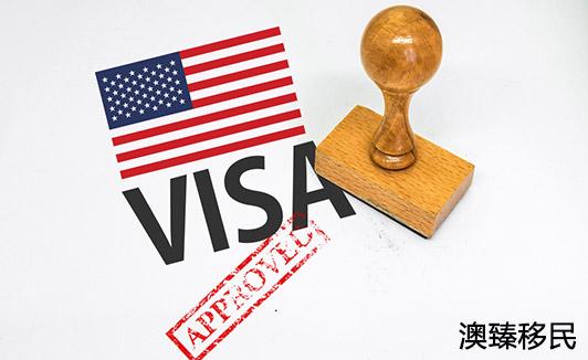 2019财年美国发放43286份E2签证,加拿大申请者大涨60%2.jpg