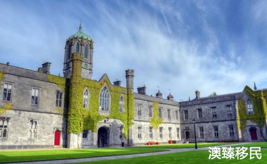 爱尔兰留学国内认可度怎么样?选这些高校肯定不用担心1.jpg