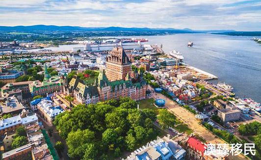 加拿大移民方式有几种?最新条件2020详解2.jpg