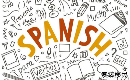 西班牙语难学吗,不懂该语言可以在西班牙生活吗1.jpg