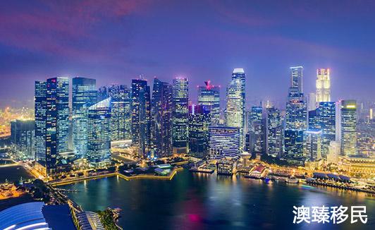 新加坡移民新政策2020,需要什么条件,多少钱才可以(下)1.jpg