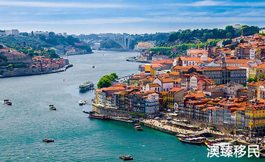 葡萄牙移民永居条件是什么?想入籍还需满足什么要求?