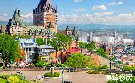 加拿大魁省投资移民预计2021年4月重开,中国配额1330个1.jpg