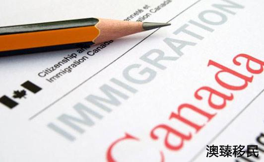 加拿大夫妻团聚移民条件详细介绍,再不看就晚了!2.JPG