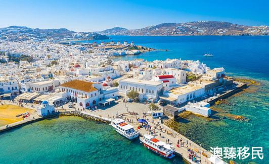 希腊移民15万欧元就可以了吗,真实情况到底怎么样.jpg