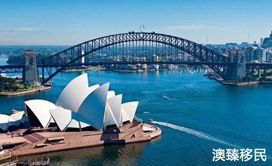 移民澳大利亚的好处,一起进来聊聊澳洲生活的优势!