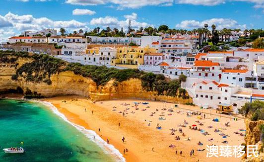 葡萄牙非盈利移民详情,2021最新移民政策在此!1.JPG