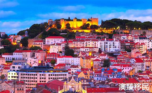 葡萄牙2020全年黄金签证数据公布,获批中国申请者数量最多!