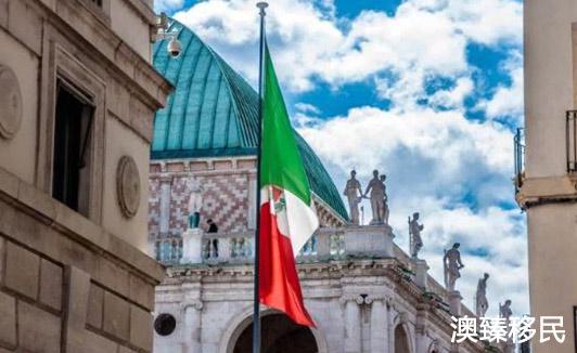 意大利移民签证有哪些,2021最新签证类型汇总!1.JPG