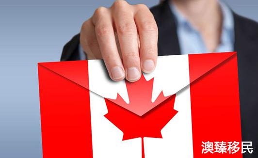 加拿大移民需要多少人民币,2021最全费用明细在此!2.JPG