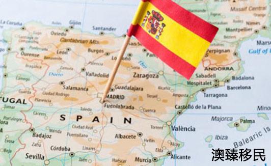 西班牙移民的条件,2021符合要求后别再犹豫了!.JPG