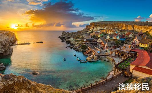 马耳他移民条件2021最新政策详解,永居和护照政策皆有变化.jpg