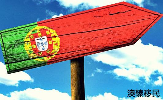 葡萄牙移民和希腊移民对比的优缺点,2021年你更想移民哪个国家?2.jpg