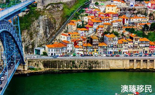葡萄牙移民政策2021详解,移民必看!1.jpg