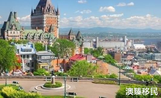 加拿大魁省投资移民新政策,2021年最新移民攻略在此!1.JPG