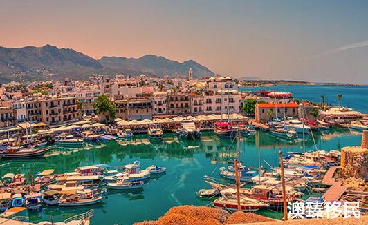 塞浦路斯房价怎么样,移民必须要买房吗.jpg