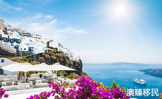 希腊移民费用需要多少,虽然便宜但性价比是真高.jpg