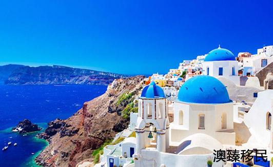 希腊移民政策关闭了吗,2021最新政策详解在此!1.JPG