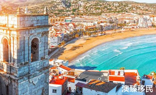 西班牙移民的利弊汇总,看看老移民在当地生活的真实感受!1.JPG