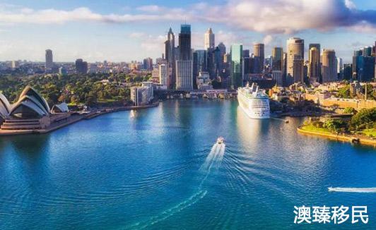 澳大利亚移民专业2021,看看适合你的工作有哪些?1.JPG
