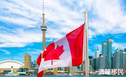 加拿大夫妻团聚移民条件详细介绍,2021年再不看就晚了!1.JPG