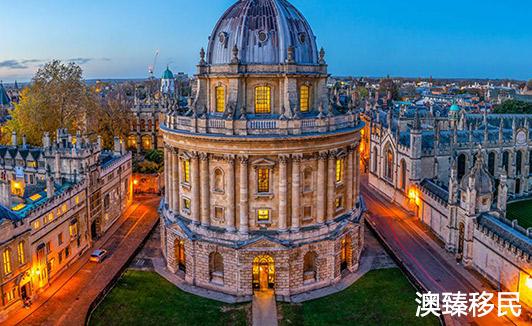 英国大学排名2021最新排名一览,留学不要错过这些学校(一)1.jpg
