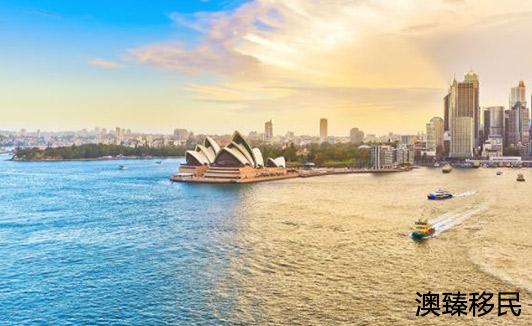 婚姻移民澳大利亚政策详解,2021想夫妻团聚你选择哪个?1.JPG