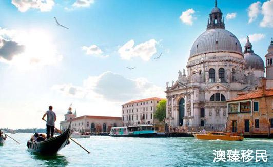 意大利移民政策有哪些呢,2021年最新政策详解!
