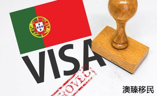 葡萄牙非盈利居留卡新政策2021,有意向移民葡国的你一定要看!2.JPG
