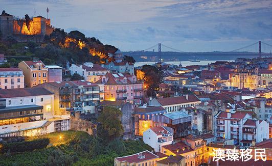 葡萄牙移民办理周期需要多久,最新政策内容有哪些.jpg