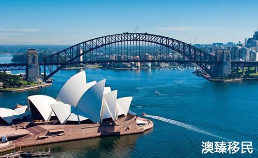 澳大利亚投资移民政策2021汇总,快来看看哪一种最适合你?1.jpg