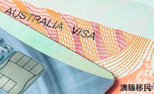 澳洲移民186签证详细解读,2021你想知道的都在这里!2.JPG