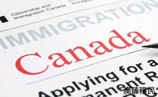 加拿大魁省投资移民新政策2021详解,移民魁省是时候了!2.JPG