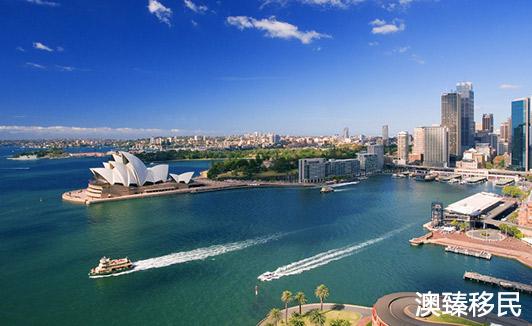 澳大利亚188a创业移民坑人?最新政策详解介绍!