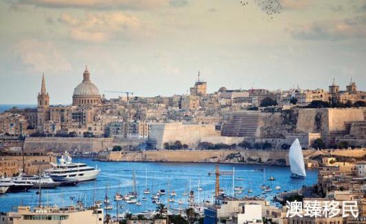 马耳他投资移民25万欧元政策终结,新政条件要求更低.jpg