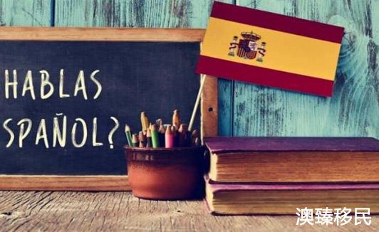 西班牙非盈利移民政策2021详解,条件简单、流程快速!2.JPG