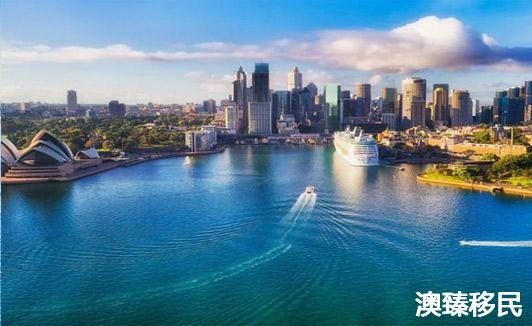 澳洲186签证是永居签证吗,看完2021最新移民政策你就明白了!1.JPG