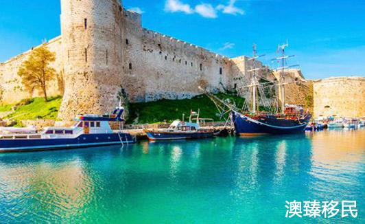 塞浦路斯移民政策是什么,2021最新永居政策详解!1.JPG