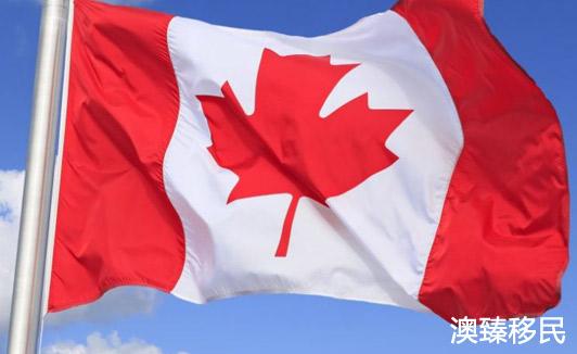 加拿大bcpnp移民政策2021详解,符合要求后行动起来吧!1.JPG