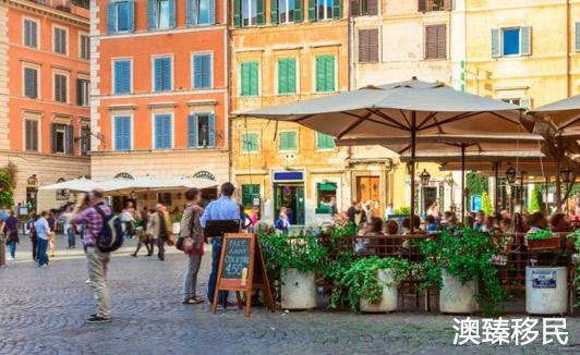 移民意大利罗马哪里好2021,这些地方重点考虑!